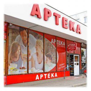apteka_wroclawska